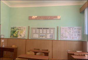 """№ 23  """"Геодезії, землевпорядкування та ГІС"""""""